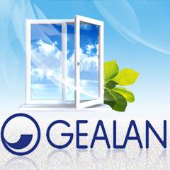 окна геалан