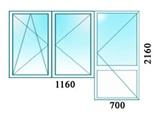 Балконный блок -Окно одна створка поворотно откидная, вторая поворотная